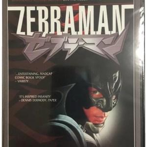 Zebraman-0