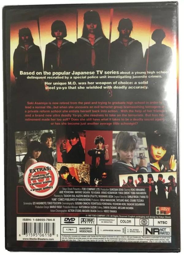 Sukebandeka the Movie-914