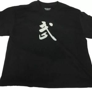 Warrior T-Shirt-0