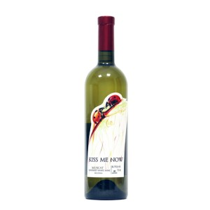 Muscat Kiss Me Now, Moldovan Wine, Wine from Moldova