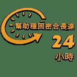 Olivafix gold denture adhesive 75g box