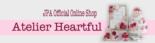 shop-banner-l