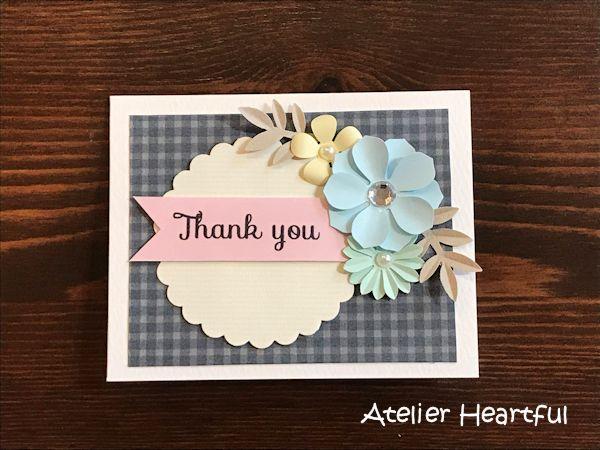Atelier Heartful ミニカード