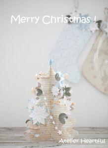 Atelier Heartful Christmas Tree