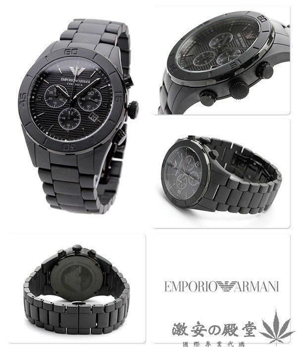 【EMPORIO ARMANI】陶瓷黑色計時腕錶男裝手錶 AR1458 - Watchtify網上手錶專門店