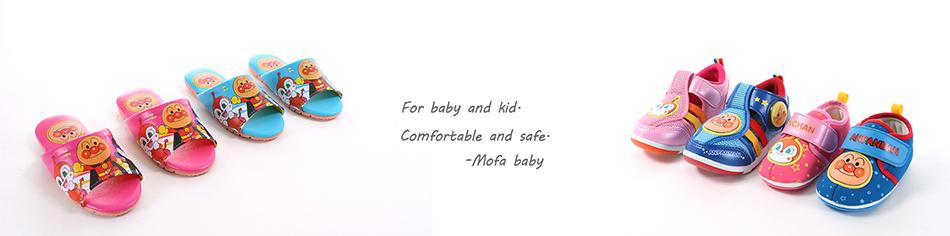 無符合大氣墊緩震運動鞋 | 褲子 / 學習褲 | 嬰幼館(0~2歲) | 魔法baby童裝童鞋婦嬰百貨 - Rakuten樂天市場