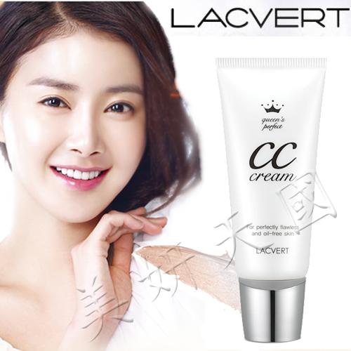 【CP值超高】韓國原裝 ~LG LACVERT『 Queen`s Perfect 保濕CC霜 』50ML