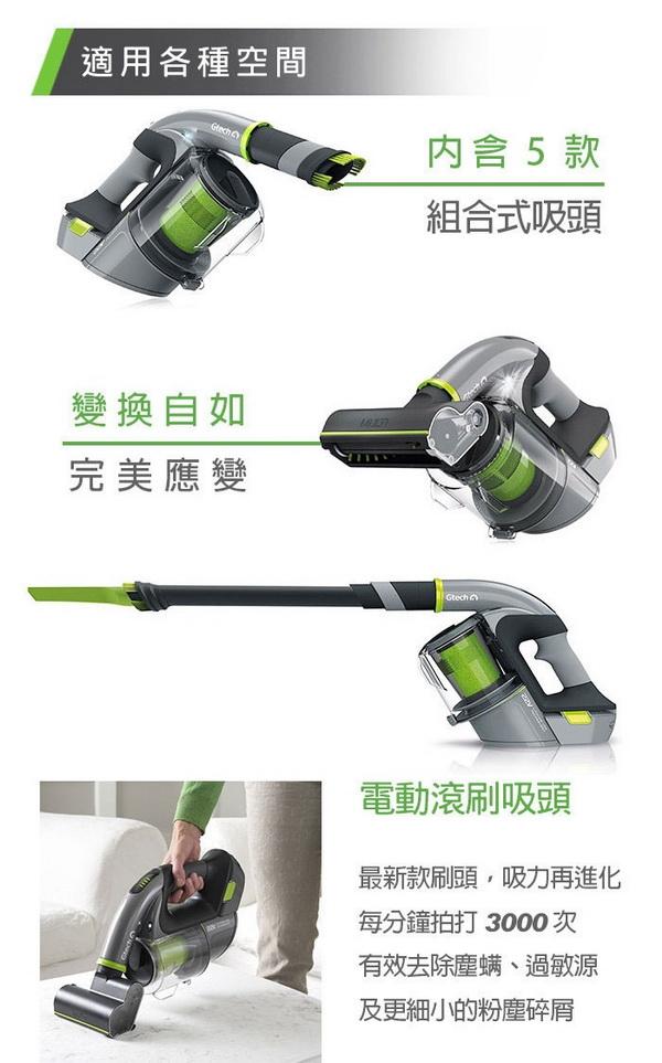 英國Gtech Multi Plus 小綠無線除蟎吸塵器(ATF012-MK2) | 特色臺灣 - Rakuten樂天市場