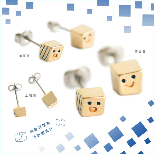 〔APM飾品〕日本Palnart poc 甜蜜方塊笑顏永駐耳環 (抗過敏) | APM - Rakuten樂天市場