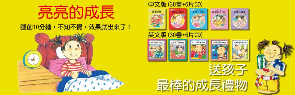 我不想說對不起:鄧惠文給孩子的情緒成長繪本 | 黃叔叔BOOKSTORE - Rakuten樂天市場