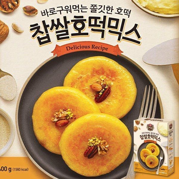 韓國·黑糖·韓國黑糖餅diy – 青蛙堂部落格