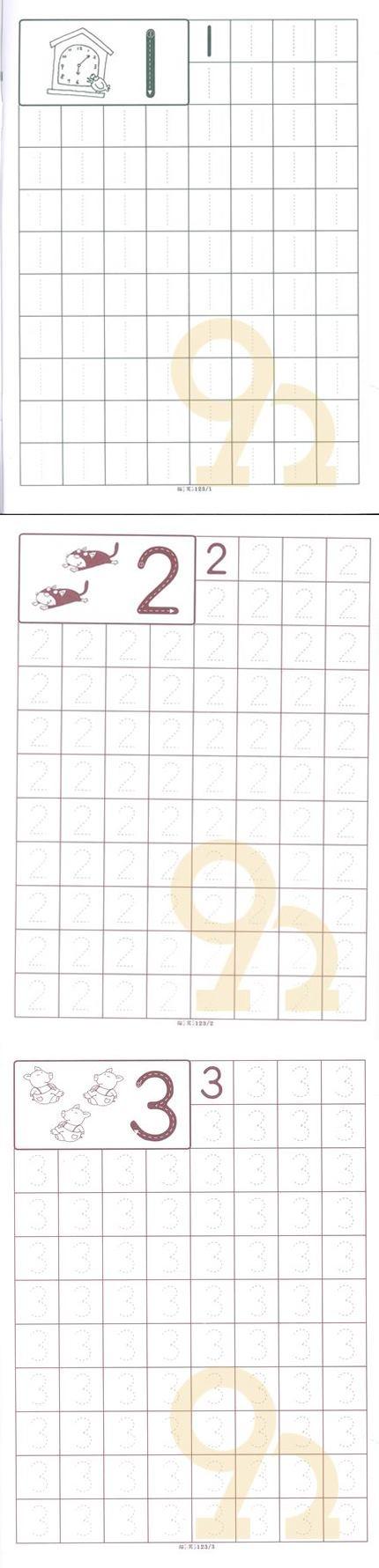 [最も検索された] 運筆練習 - Trendeideas5