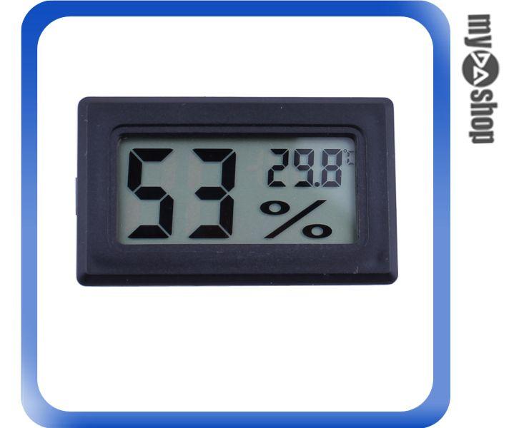 電子 溫度計 的價格 - 飛比價格