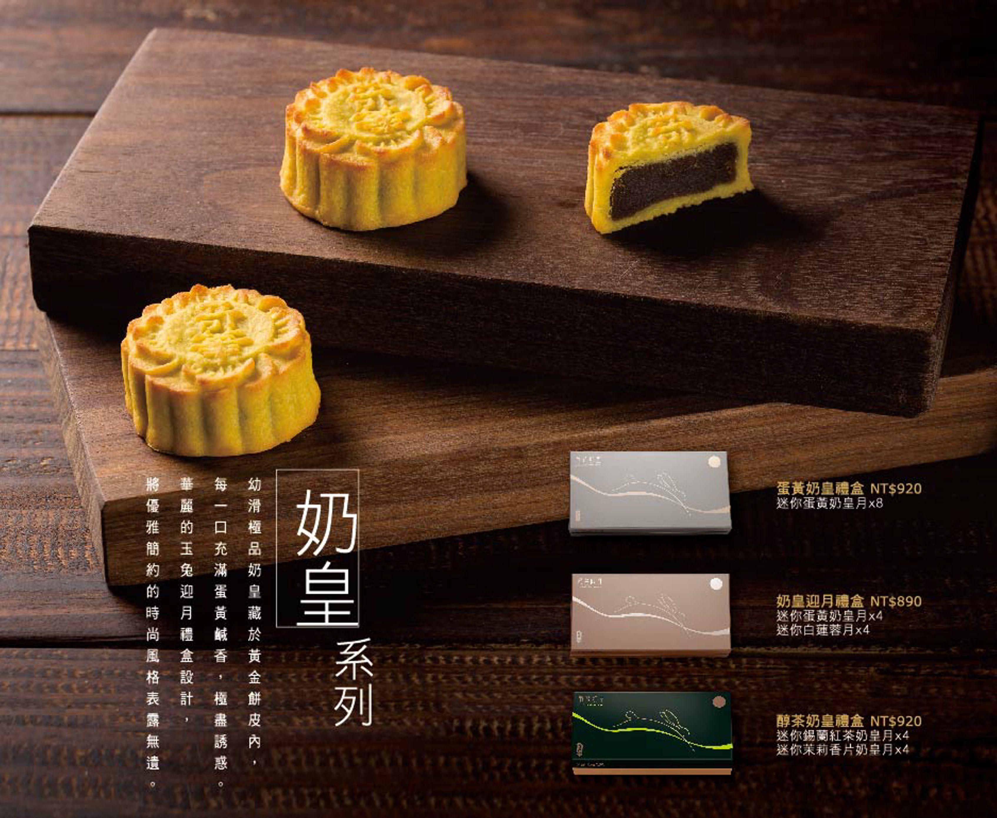 無符合「奶皇」系列 | 【奇華至尊月餅】 | 奇華餅家 - Rakuten樂天市場
