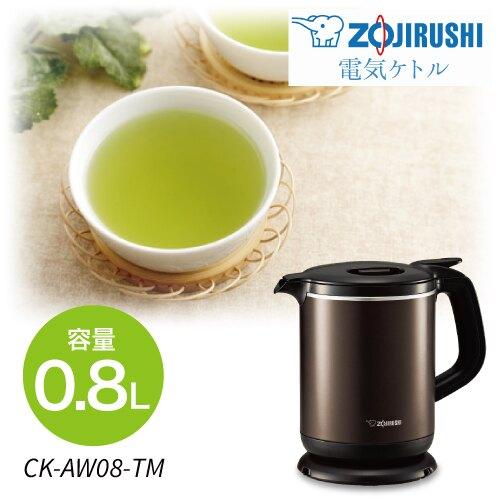 【會員專屬優惠】日本象印 ZOJIRUSHI / 電水壺 0.8L CK-AW08-TM ...
