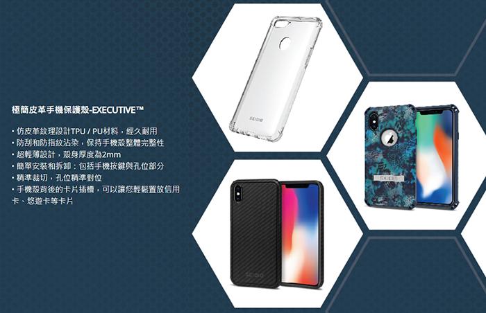 【2019流行商品】SEIDIO EXECUTIVE? 極簡皮革手機殼 for Samsung Note9 仿皮革/手機殼推薦/保護殼