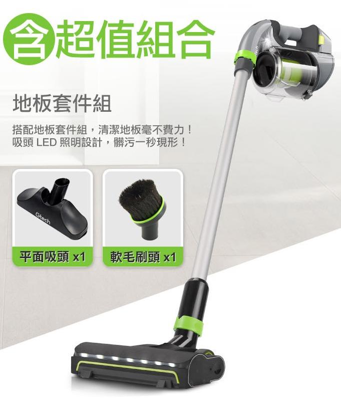 【驚喜商品】地板套件組 (全配) 英國 Gtech 小綠 Multi Plus 無線除?吸塵器