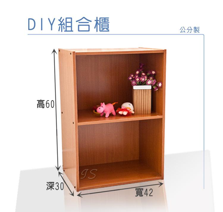 【 IS空間美學 】二層空櫃 多種尺寸   IS 空間美學 - Rakuten樂天市場