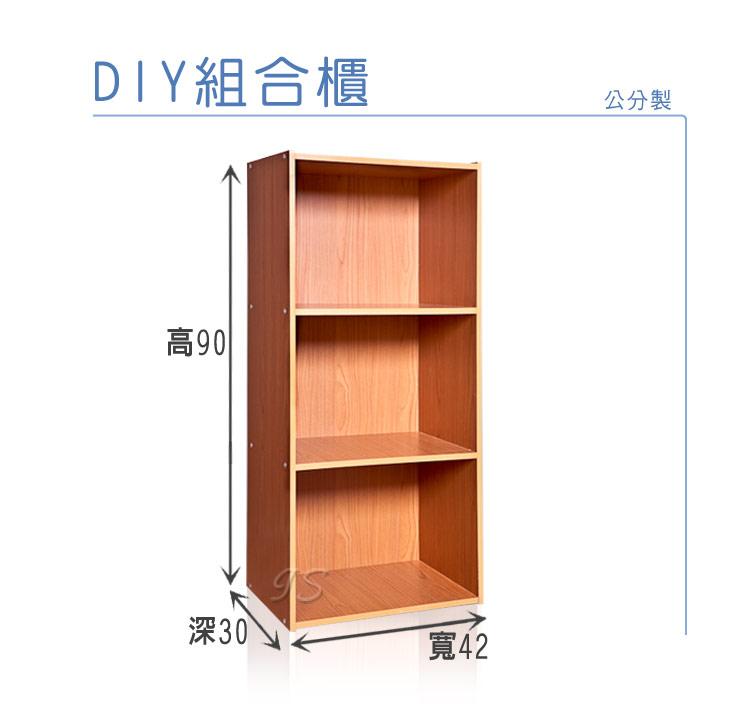 【 IS空間美學 】三層空櫃 多種尺寸 | IS 空間美學 - Rakuten樂天市場
