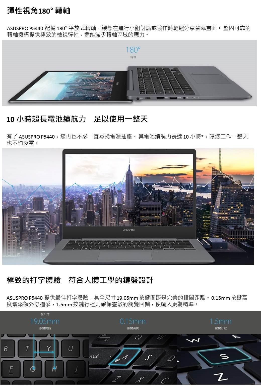 華碩 ASUS ASUS P5440FA-0061A8265U 14吋商用筆電(i5-8265U/8G/1TB+256G/Win10 Pro )【送Office365】 | 良威商城3C數位購物網 - Rakuten ...