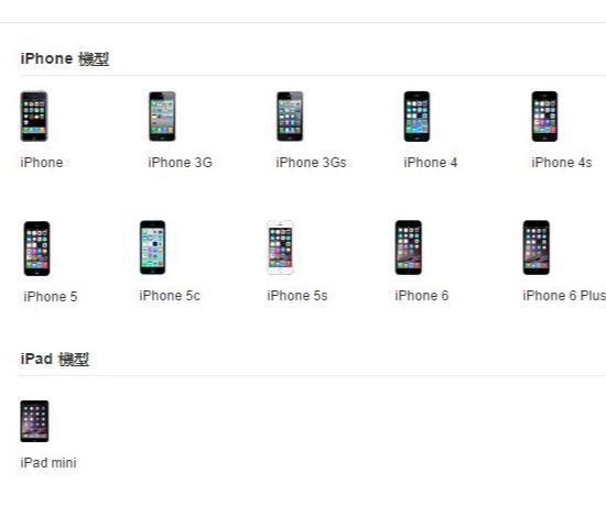 【豆腐充】 Apple iPad mini/iPod Touch 5/ nano 7/shuffile 原廠旅充5W