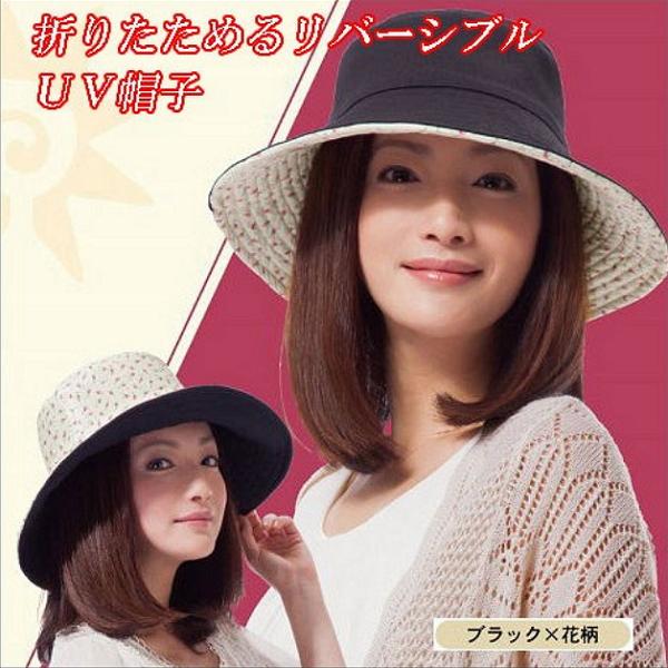 日本 uv 遮陽帽 的價格 - 飛比價格