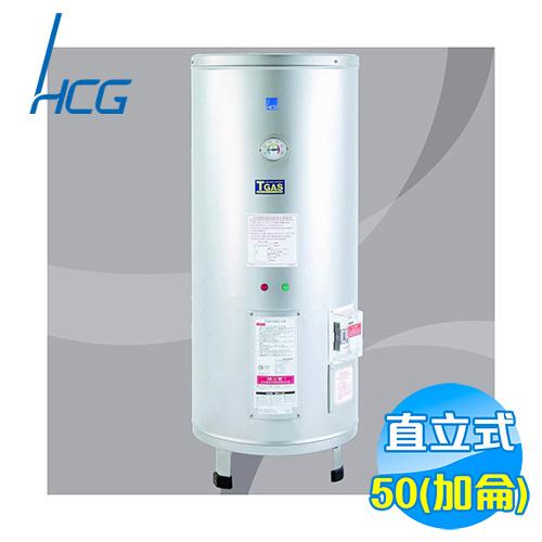 【熱水器·熱水】hcg電熱水器 – TouPeenSeen部落格