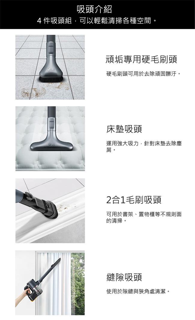 【大力推薦】【送OSTER果汁機】LG 樂金 A9PSMOP2X 快清式無線吸塵器 CordZero A9+ 智慧雙旋濕拖吸頭-本月限時購買折扣
