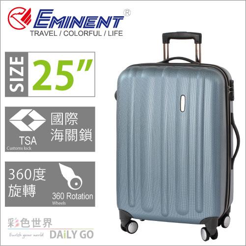 萬國行李箱專賣店|行李|專賣- 萬國行李箱專賣店|行李|專賣 - 快熱資訊 - 走進時代