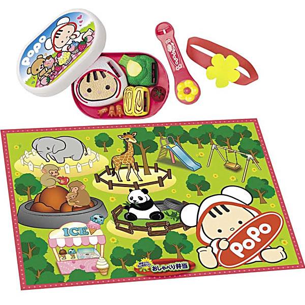 【日本知育洋娃娃】POPO-CHAN 會說話的野餐組合 AI281 | 幼吾幼兒童百貨商城 - Rakuten樂天市場