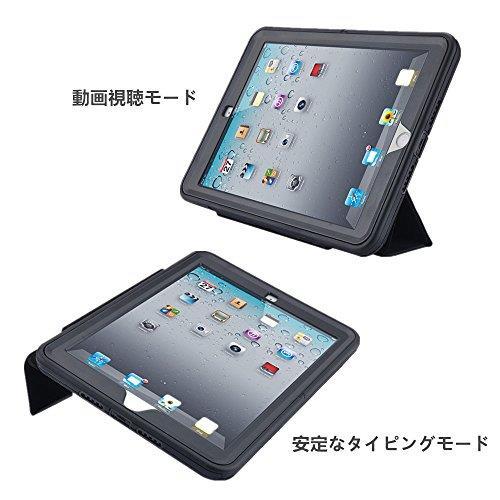 【滿額享折扣】【日本代購】平板電腦保護套教你怎麼省荷包!