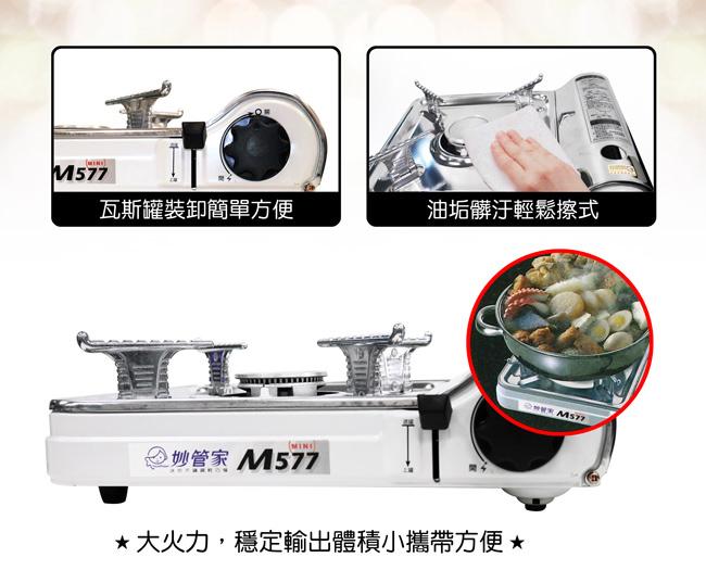 【網購達人】【妙管家】迷你不鏽鋼輕巧爐 (M577)