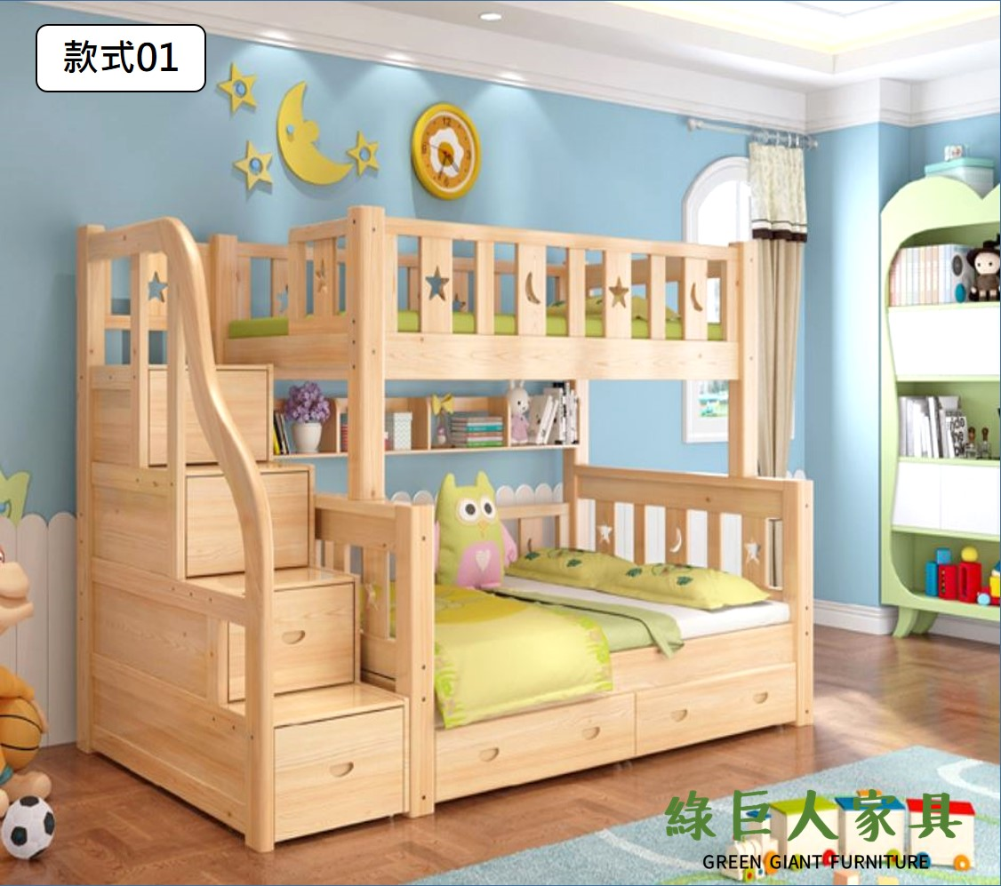 童趣航海造型 地中海 雙層床 上下舖 上下床 兒童床 子母床【A-63】綠巨人家具   綠巨人家具 - Rakuten樂天市場