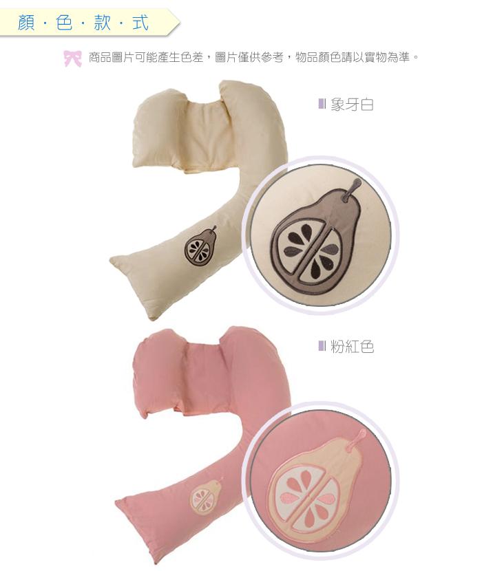 哪裡買英國 Dreamgenii 多功能孕婦枕(粉紅色) 嬰兒床要不要買 @ 折扣特賣會 :: 痞客邦