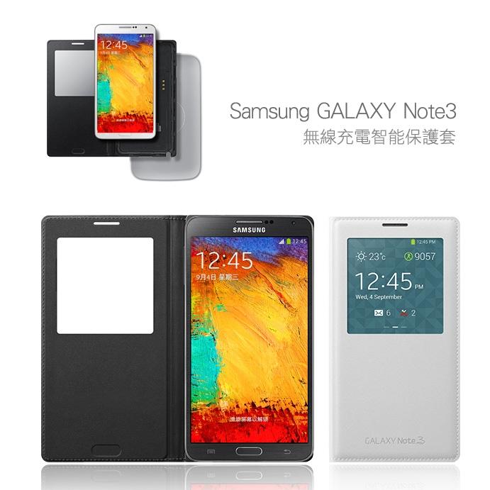 【省錢妙招】 SAMSUNG Galaxy Note3 SM-N9000 原廠無線充電透視感應皮套/S-view/EF-TN900/智能視窗/休眠/保護套/東訊公司 ...
