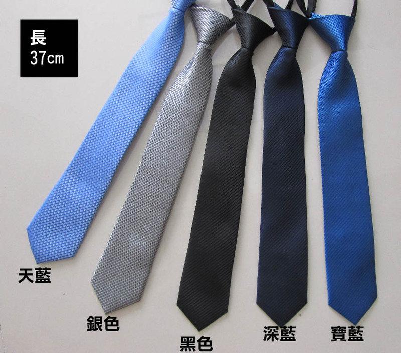 來福,獨家37cm防水拉鍊領帶防水領帶窄領帶窄版領帶 ,售價160元   來福 - Rakuten樂天市場