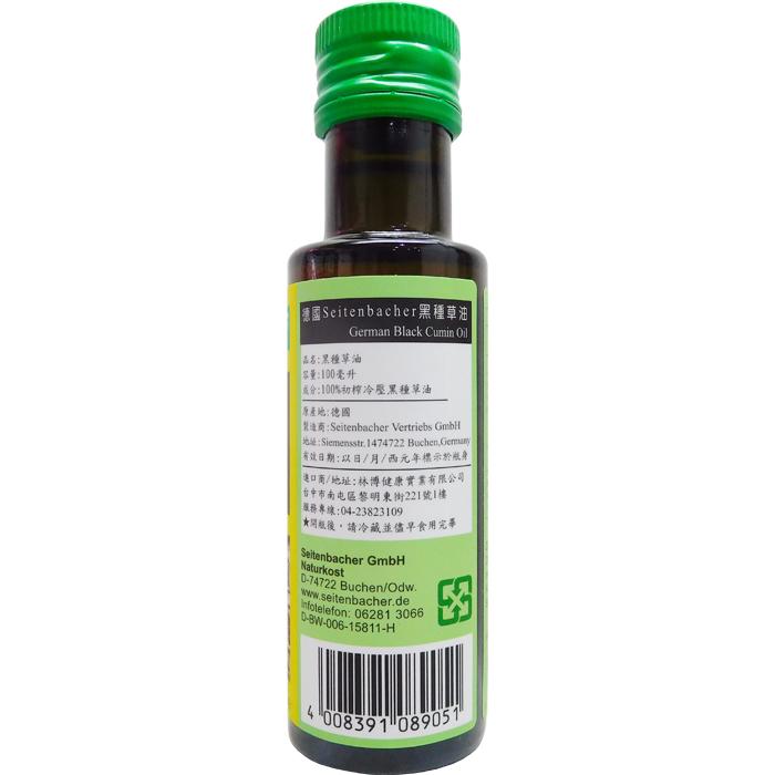 Seitenbacher-德國黑種草油 100ml/瓶 | 有機樂活購 - Rakuten樂天市場
