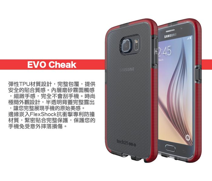 Tech21 英國超衝擊 Samsung Galaxy S6 防撞軟質格紋保護殼 透黑紅 一手流通商城 - 國菲高雄通訊行-一手流通商城