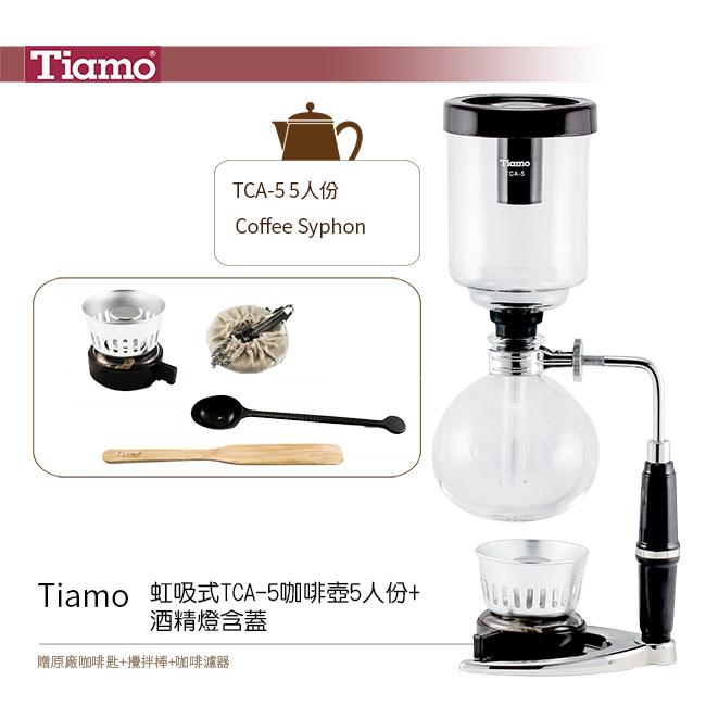 咖啡酒精燈 的價格 - 飛比價格