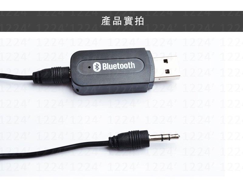 【超搶手推薦】【USB藍芽接收器】藍芽音源接收器 藍芽接收器 藍牙接收器 藍芽音樂無線發射器 車用藍芽 ...