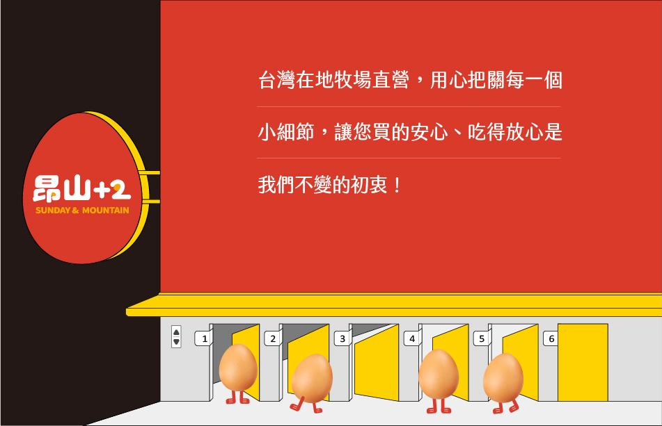 昂山蛋品 | 羅曼紅+櫻花粉 (雙享裝)雞蛋(4盒羅曼紅+4盒櫻花粉) | 昂山 - Rakuten樂天市場