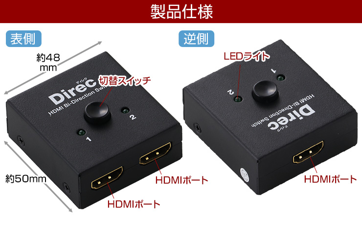 【楽天市場】【送料無料】 HDMI 切替器 2ポート スイッチひとつ ...