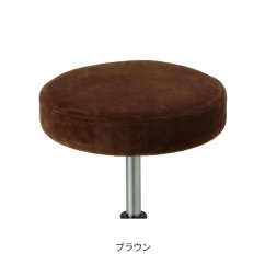 Chair And Stool Covers Brown Leather Office Seven Esthe Cover Velvet All Five Colors E 3 8 7 Este