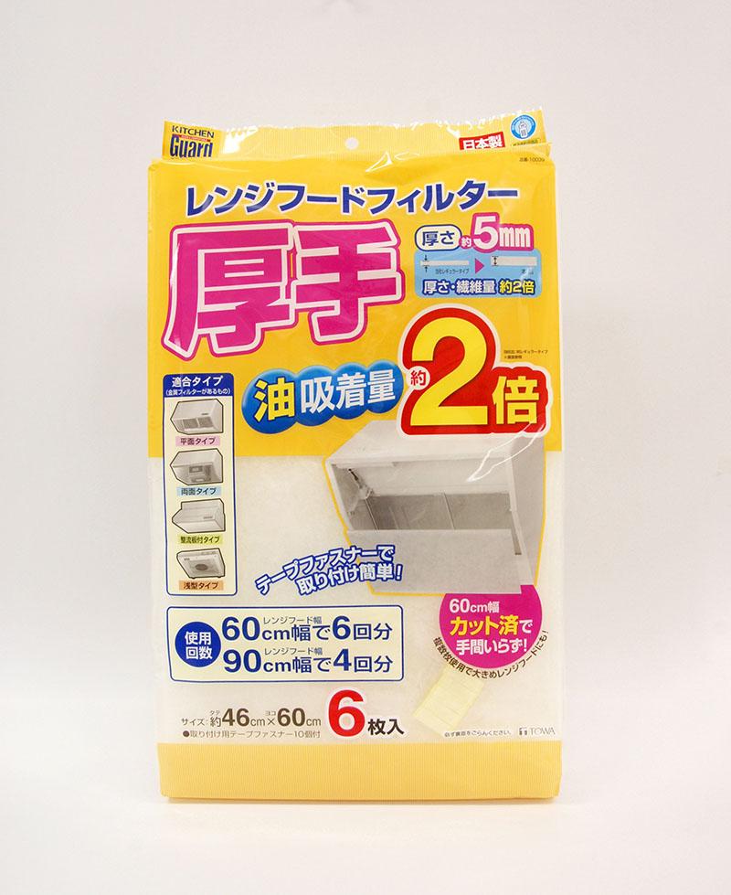 kitchen fan cover european style cabinets a life2010 抽油烟机过滤厚5 毫米 在日本取得60 厘米6 分钟90 厘米4 倍