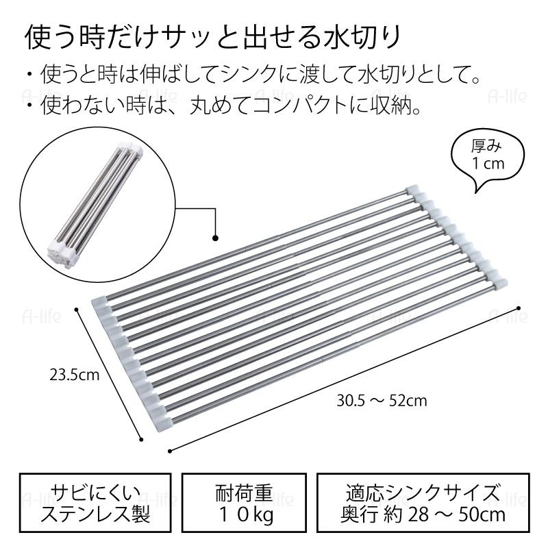【楽天市場】水切りラック ステンレス製 折りたたみ シンク上 シンク用 スリム シンク上水切りプレート シンク用