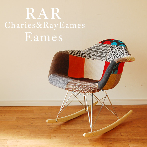 eames arm chair pine kitchen chairs for sale abcinterior pc 018 rar patchwork emscher shell 018rb steel foot rocker base taking part rocking
