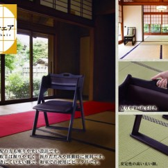 Japanese Table And Chairs Revolving Chair Cover Agogonus Folding Room Low Type Bc 510bk Black Legless