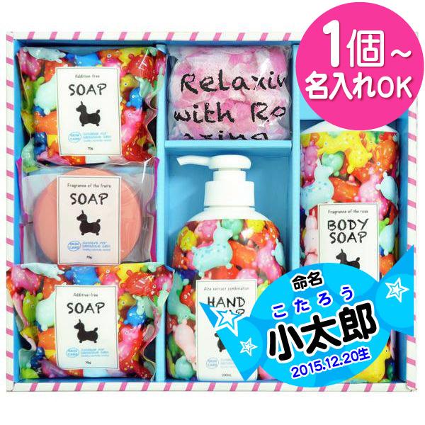 【楽天市場】【1個から名入れ可!】内祝い 洗剤ギフト ロディ サニタリー ギフト セット<R-...