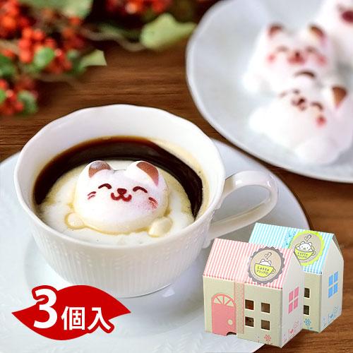 【楽天市場】Latteラテ マシュマロ ラテマル 3個入り | かわいい 猫 誕生日プレゼント ギフト...