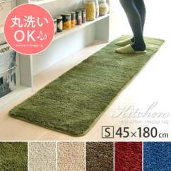 Green Kitchen Mat How To Redesign A Air Rhizome Nordic Non Slip Washable Mats Rug Door Shaggy Rugs 180 Cm Carpet Ivory Beige Black Brown